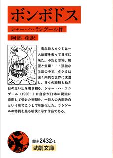 141202chirashi_omote (3).png