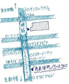 141202chirashi_ura (2).png