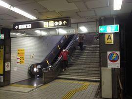 北端A階段