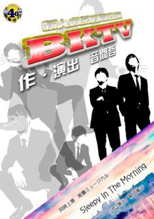 BKTVチラシ表.png