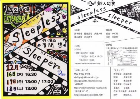 SCN_0007sizedown.jpg
