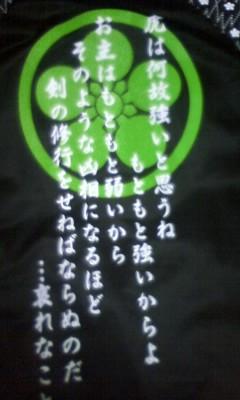 100125_0045~01.jpg