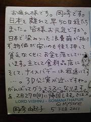 dai2gekijo-2011-02-19T00_00_46-1.jpg